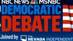 DemDaily: Democratic Debate Download